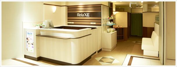 RelaXE リラクゼ アトレ川崎店店舗画像
